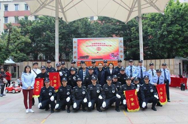 广州写字楼保安