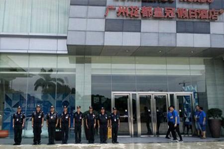 广州保镖服务