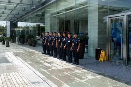 廣州保安服務