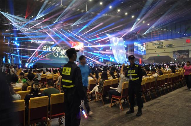 演唱會保安服務