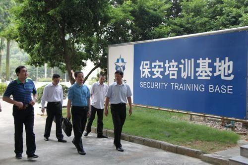 珠海保安公司