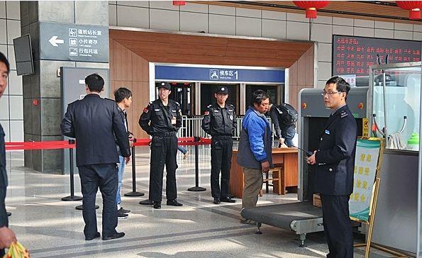 火車站保安服務