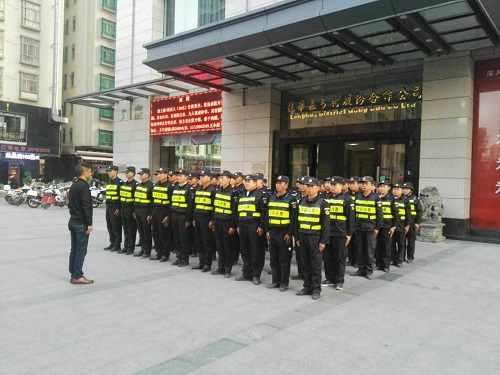深圳保安公司