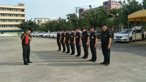 广州物业保安