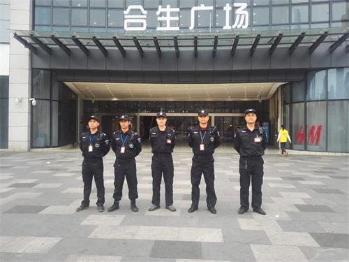 廣州保安公司
