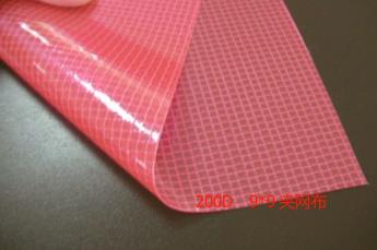 300D夹网布生产