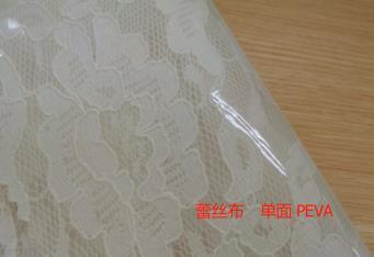 蕾丝夹网布生产加工