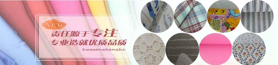 淋膜布料加工厂家
