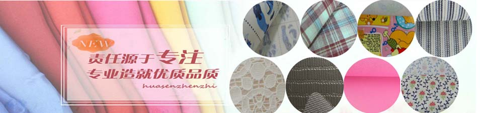【资讯】夹网布500d防水 半透明夹网布防静电