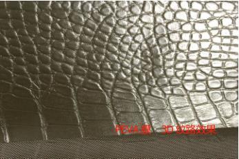【新闻】环保阻燃PVC夹网布 透明pvc夹网布