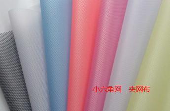 镜面六角网夹网布