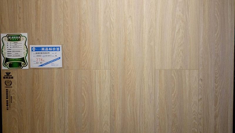 贵州银燕地板批发