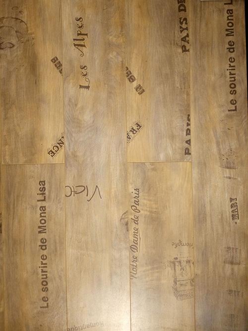 貴州木地板招商加盟