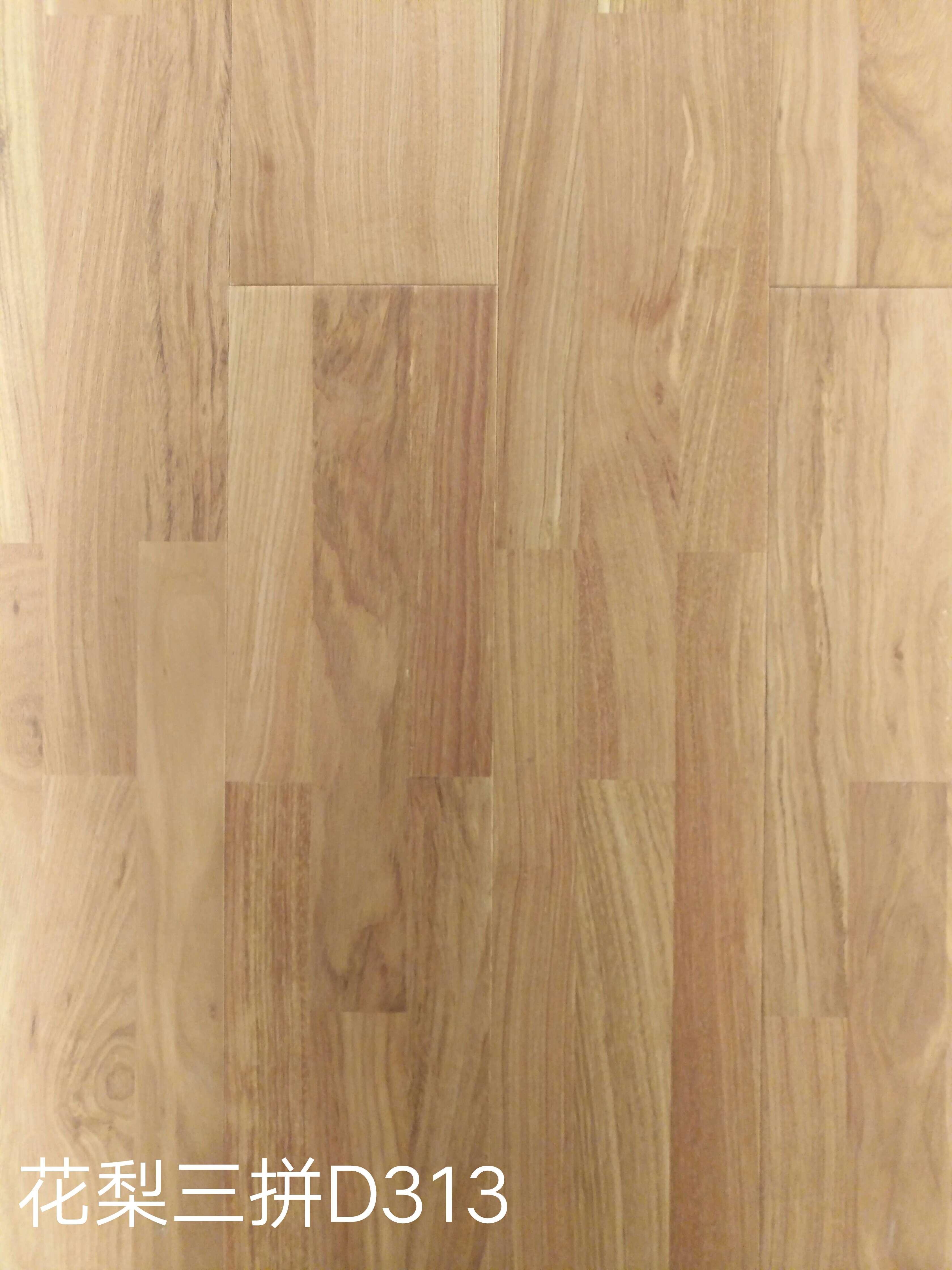 實木地板哪家好