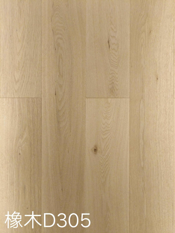三層實木複合地板