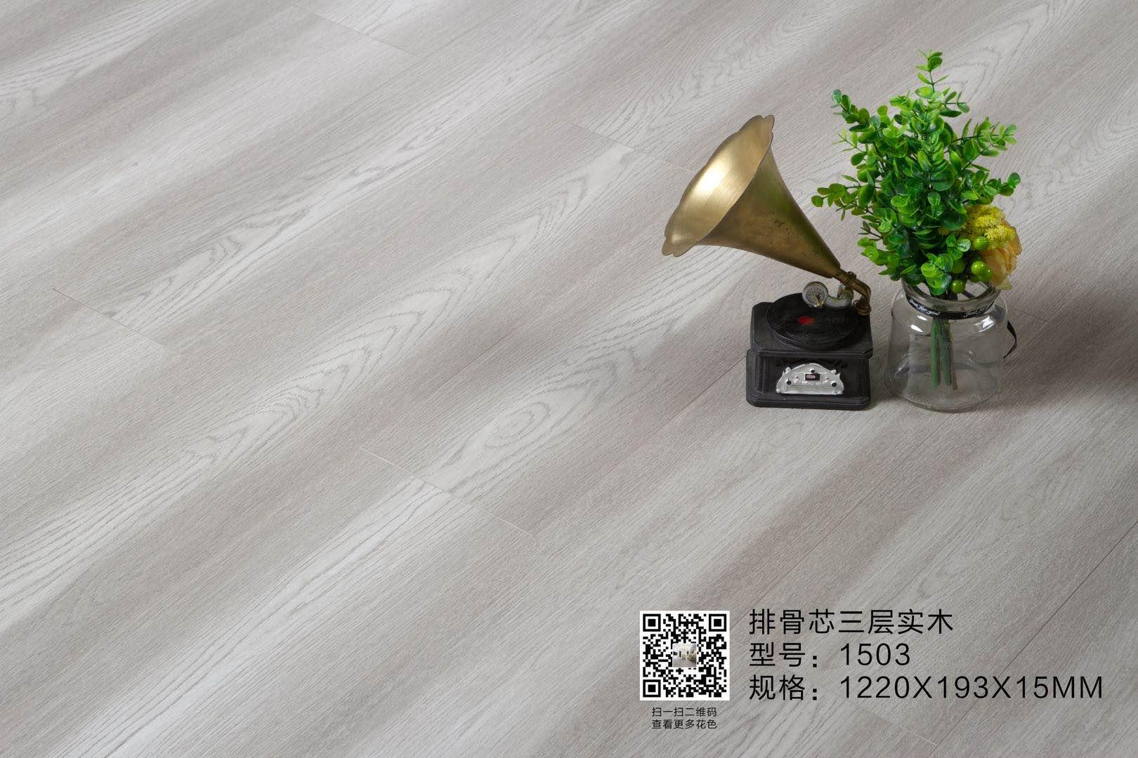 排骨芯三層實木地板