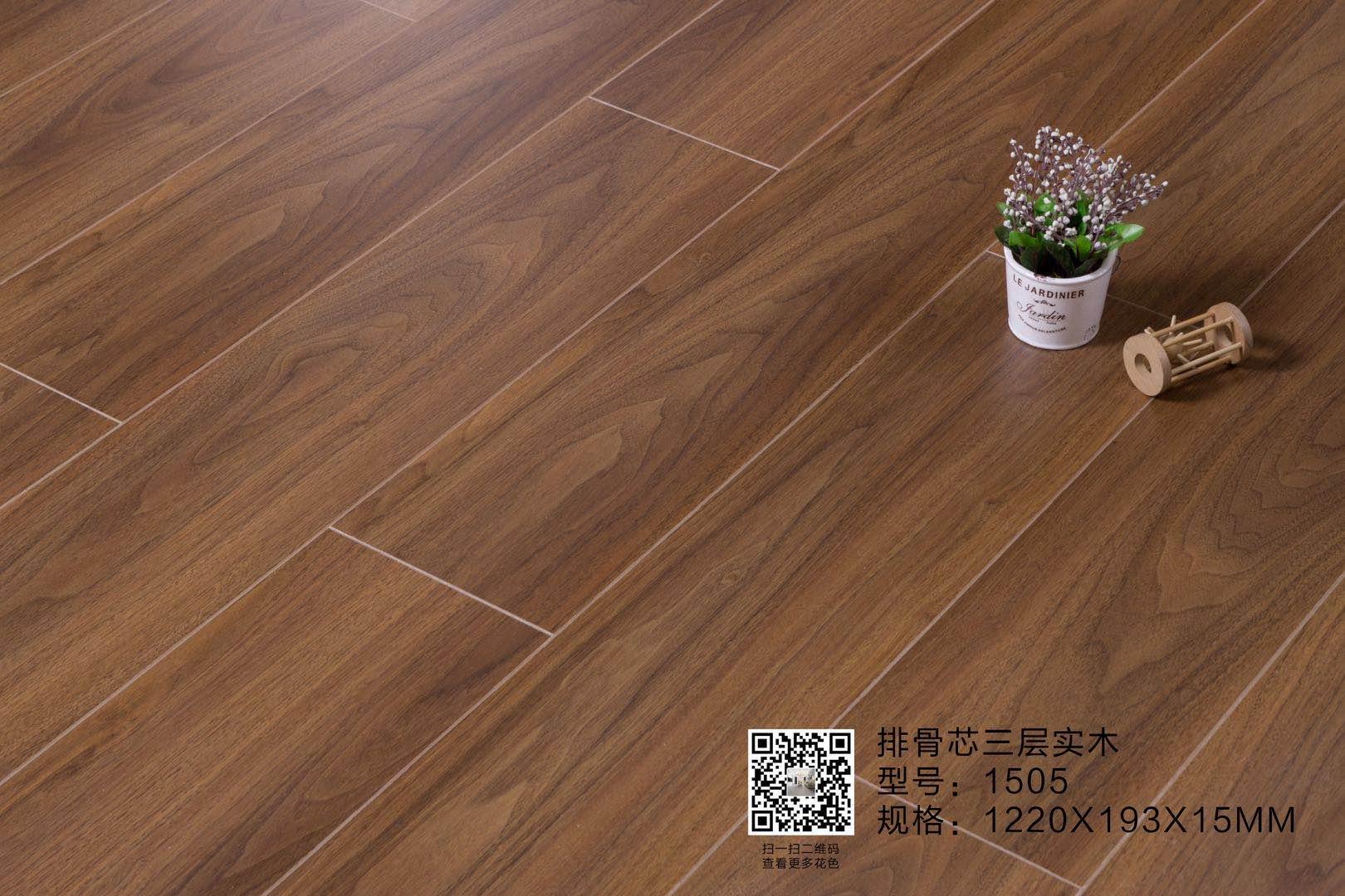 貴州三層實木地板