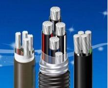 铝合金导体电力电缆
