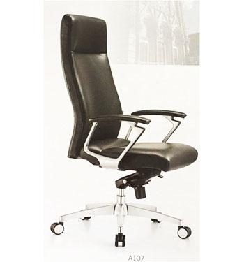 成都办公室班椅