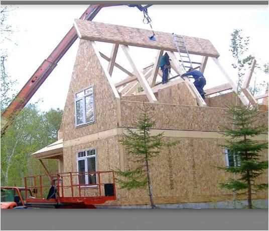 环保景观木屋