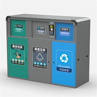 智能三分类可回收箱720L