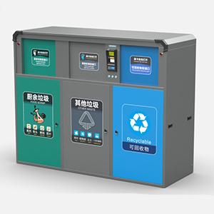 YK-30A 智/30B分类垃圾收集箱