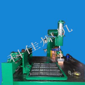 自動焊網機