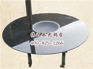 室外专用经济型圆桌
