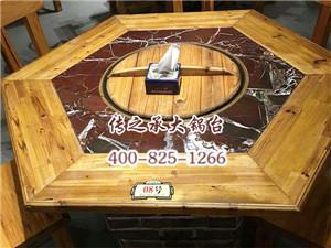 六角大锅台
