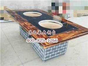 方形大锅台价格