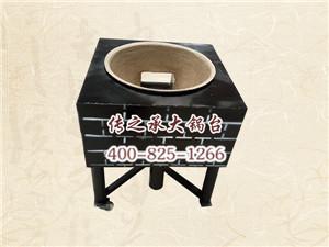 大锅台设备价格