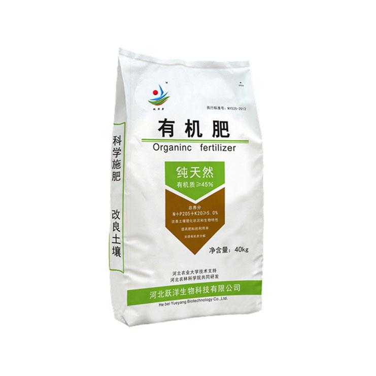 【图文】你知道有机堆肥高温阶段吗_你知道生物有机肥与精制有机肥的区别吗