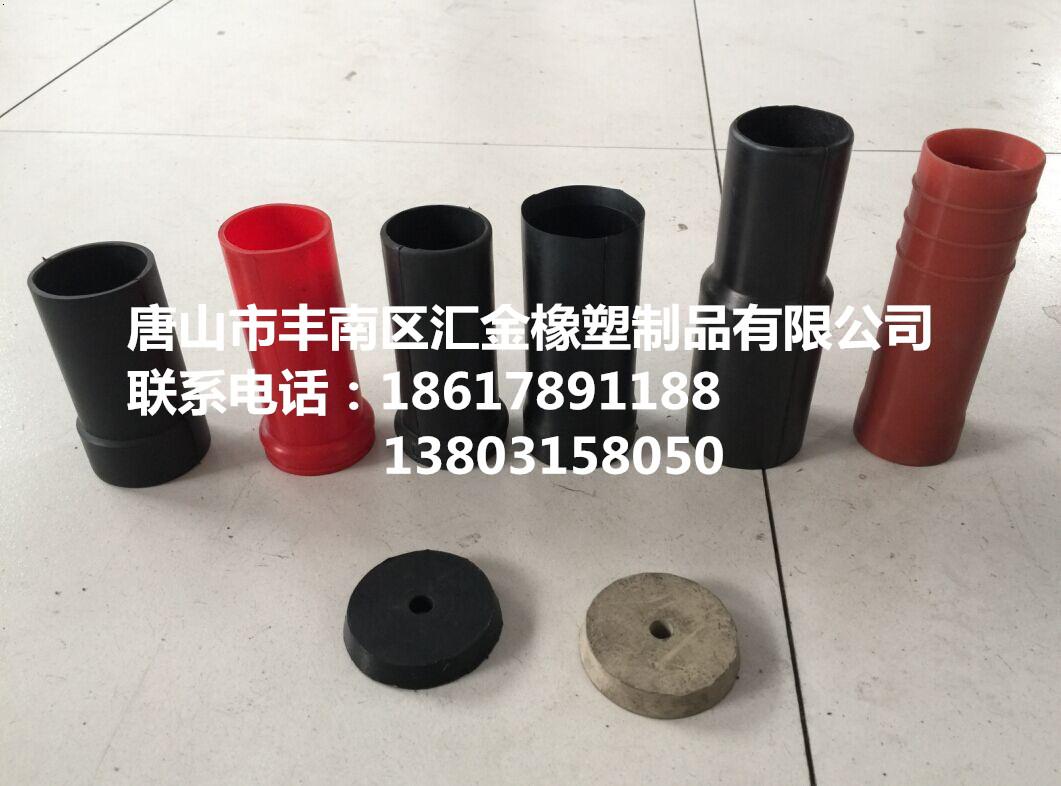 水泥包装机橡胶配件