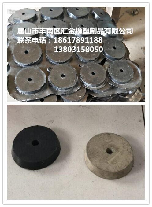 水泥包装机专用橡胶轮
