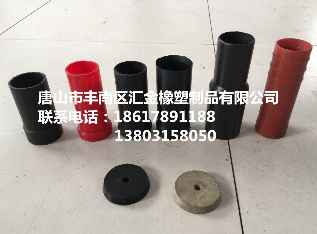 橡胶配件制作