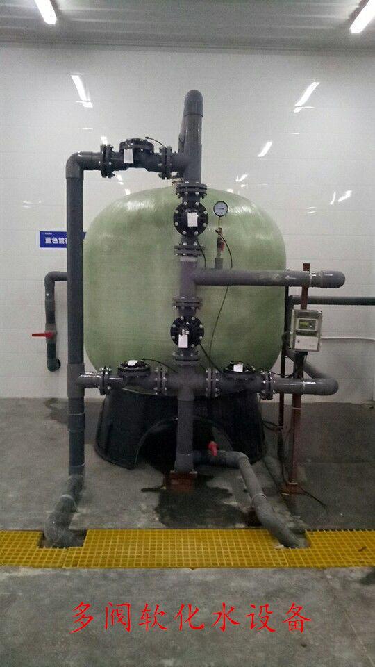 西安水处理公司