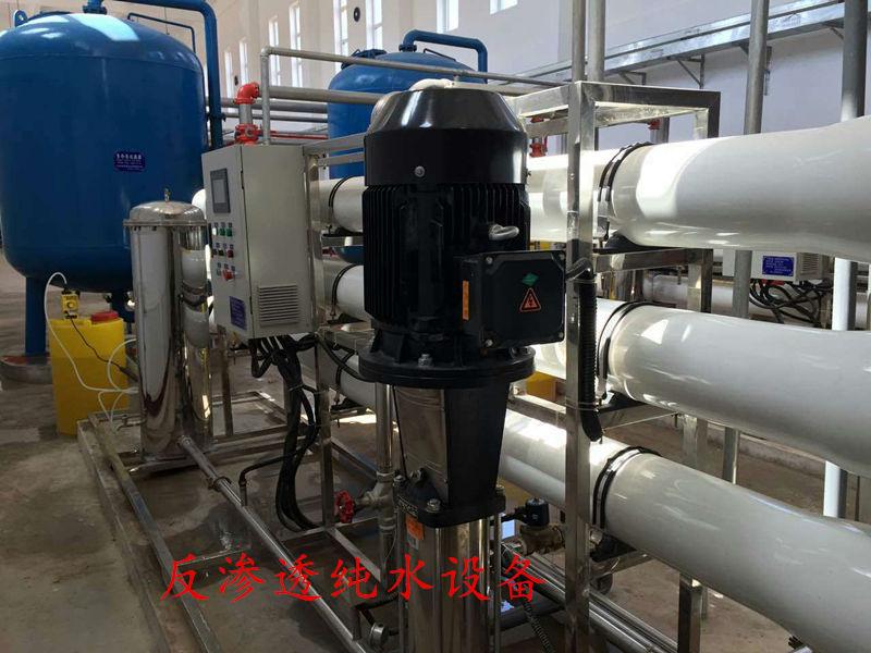 西安水处理配件