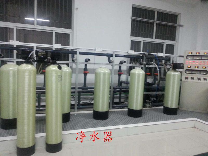 陕西水处理厂家