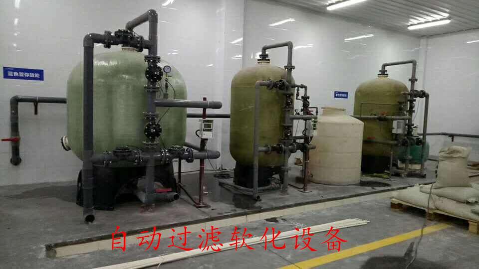 西安水处理厂家