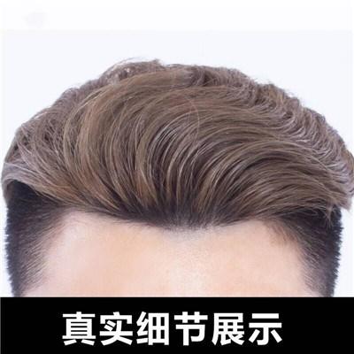 男士假发套订做
