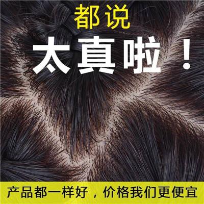 武汉补发织发
