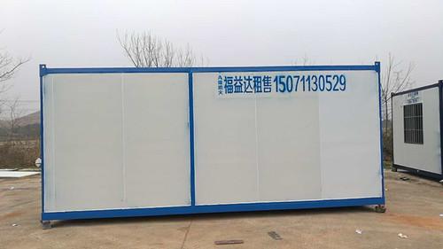 武漢住人集裝箱出售