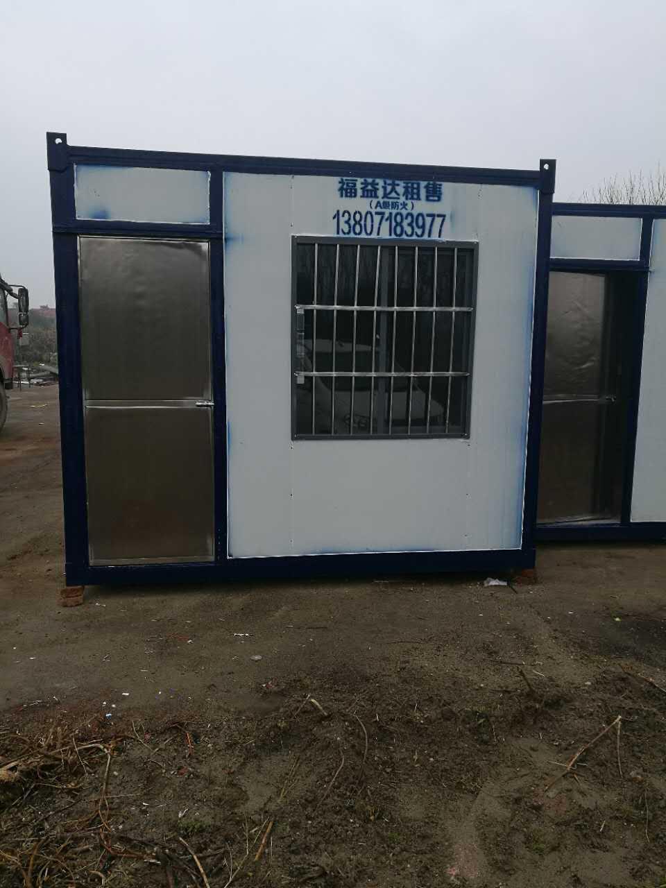 汉口住人集装箱租赁