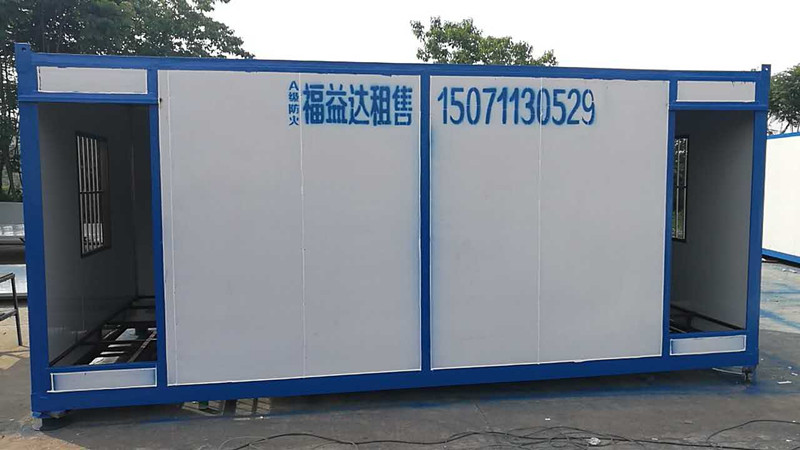 光谷集装箱活动房