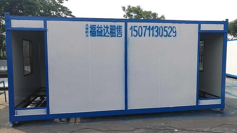汉口集装箱活动房
