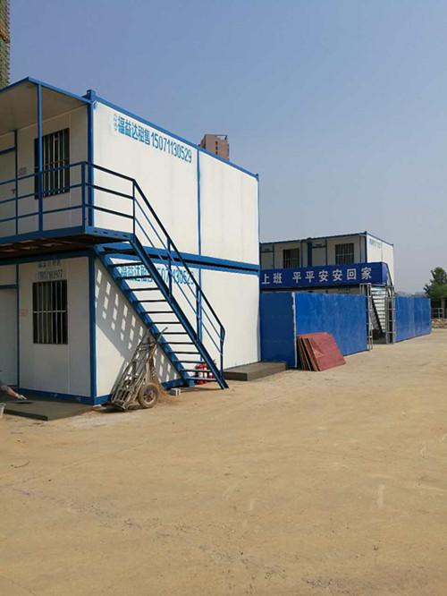 光穀住人集裝箱活動房