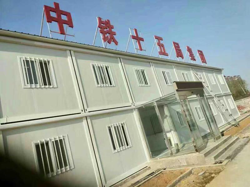光穀集裝箱活動房廠家