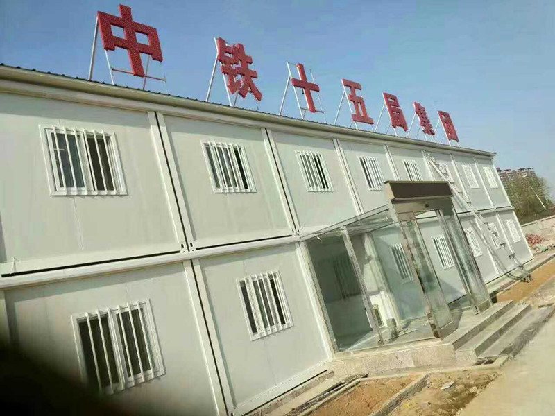 武昌集装箱活动房厂家
