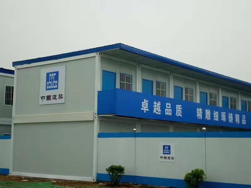 武昌工地集装箱活动房