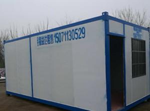 鄂州集装箱活动房